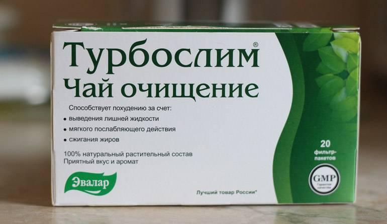 Турбослим отзывы - биологические добавки - первый независимый сайт отзывов россии