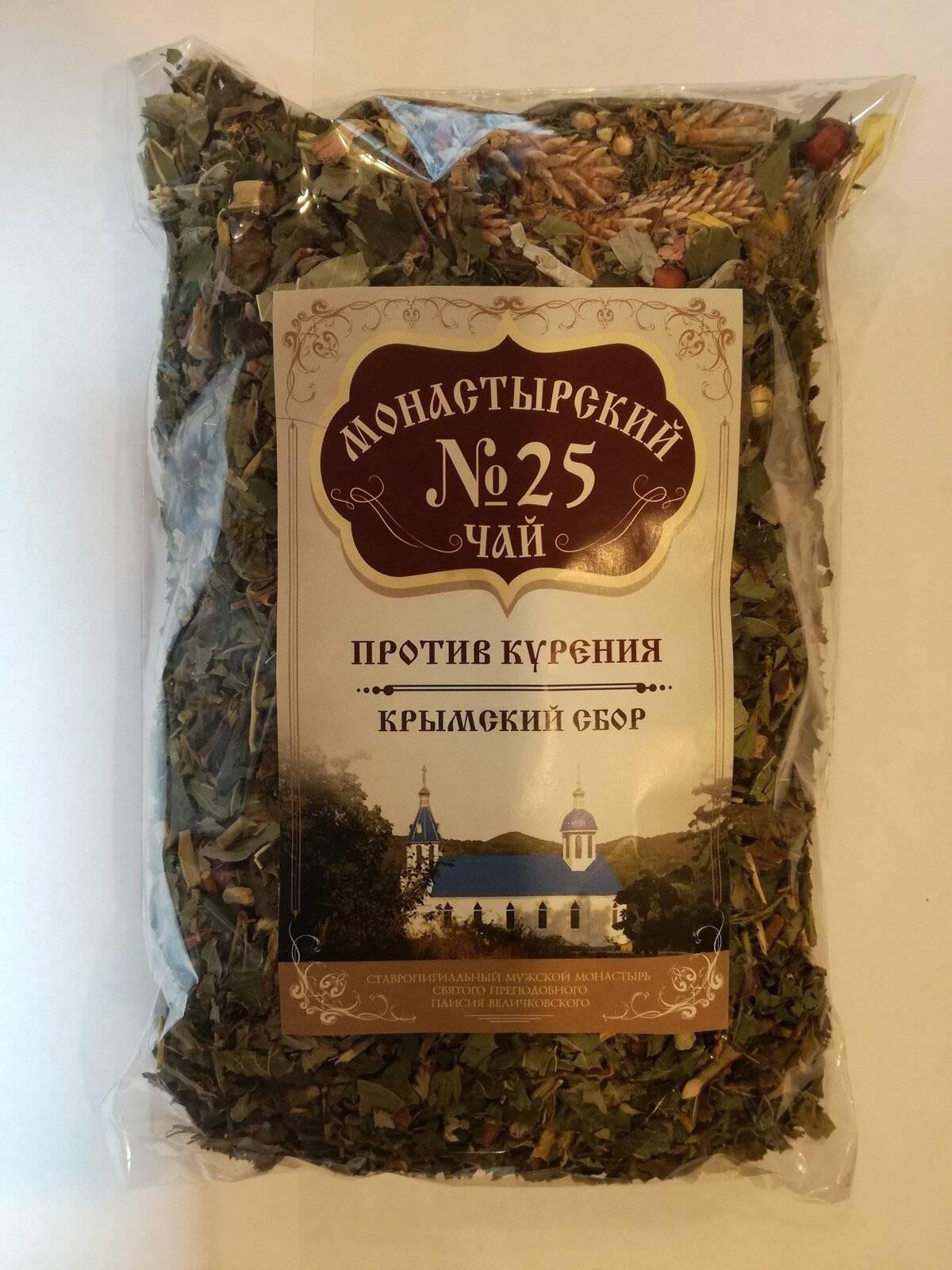 Монастырский чай от курения: состав, особенности применения, разновидности, отзывы