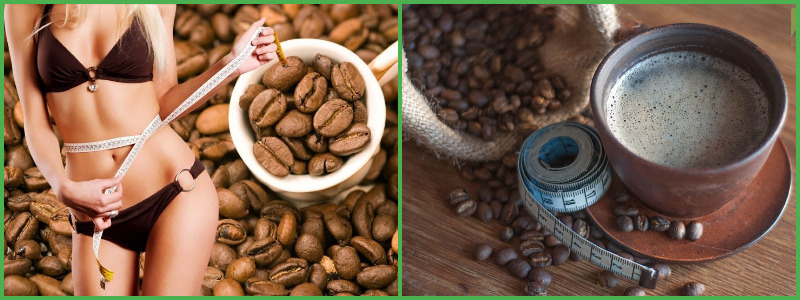Как пить кофе чтобы похудеть — похудение