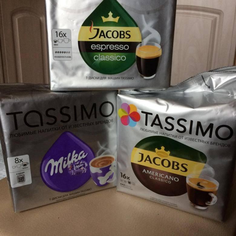 Какие бывают капсулы для кофемашин: обзор вариантов для nespresso, dolce gusto, tassimo, а также иных производителей, что такое многоразовые капсулы и стоит ли их применять