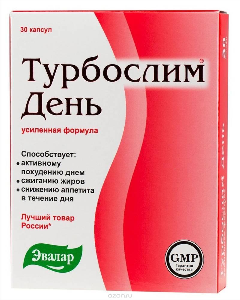 Чай турбослим для похудения: состав, отзывы врачей и похудевших, как принимать, противопоказания и нюансы применения medistok.ru - жизнь без болезней и лекарств