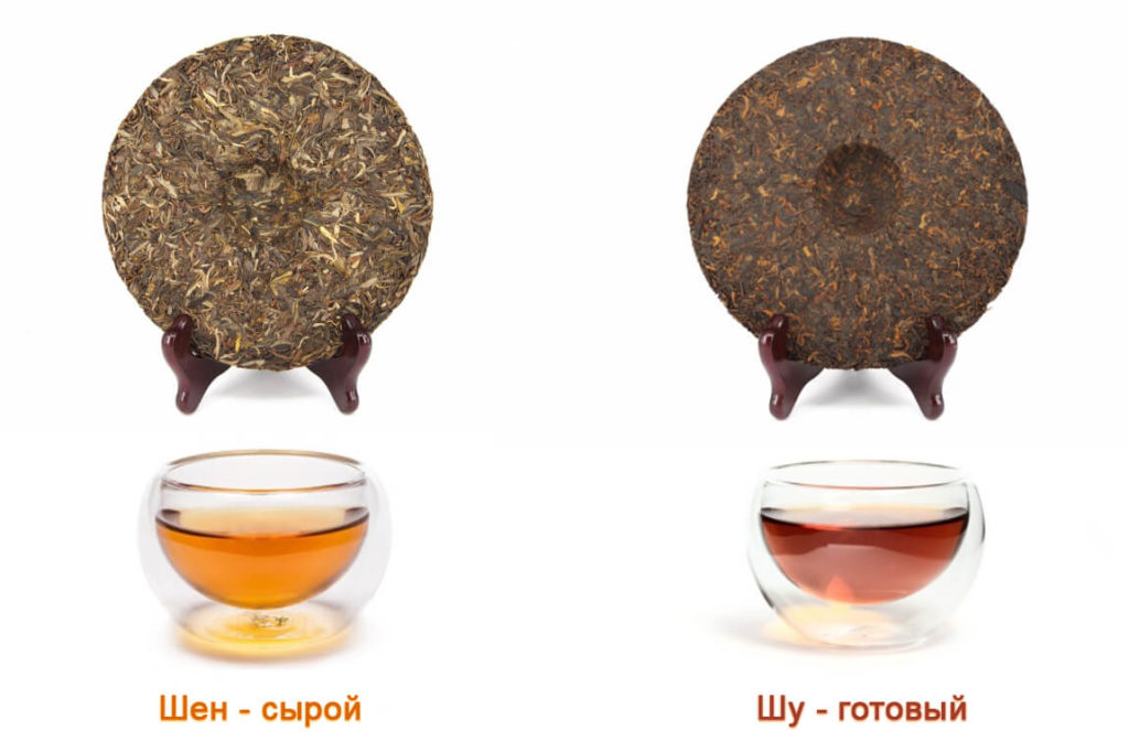 Чайное опьянение: основные симптомы, опасность пуэра