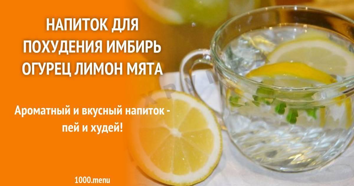 Сочетание алкогольных напитков и кофе