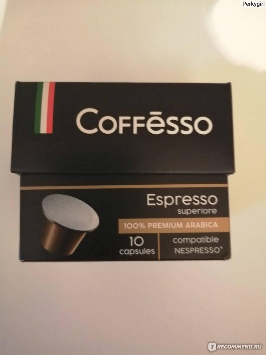 Польза и вред натурального кофе