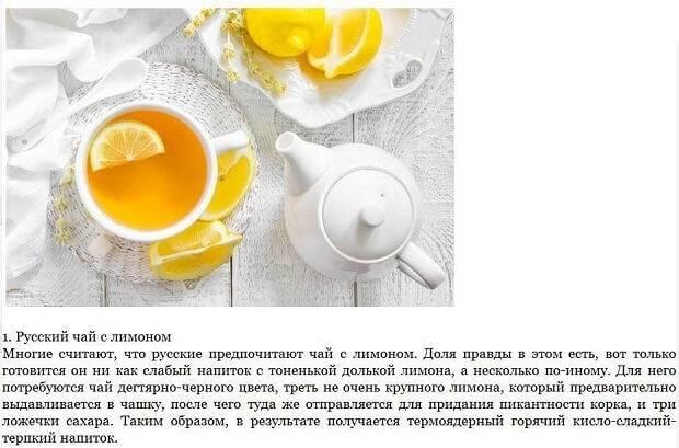 Польза и вред кофе с лимоном | рецепты кофе