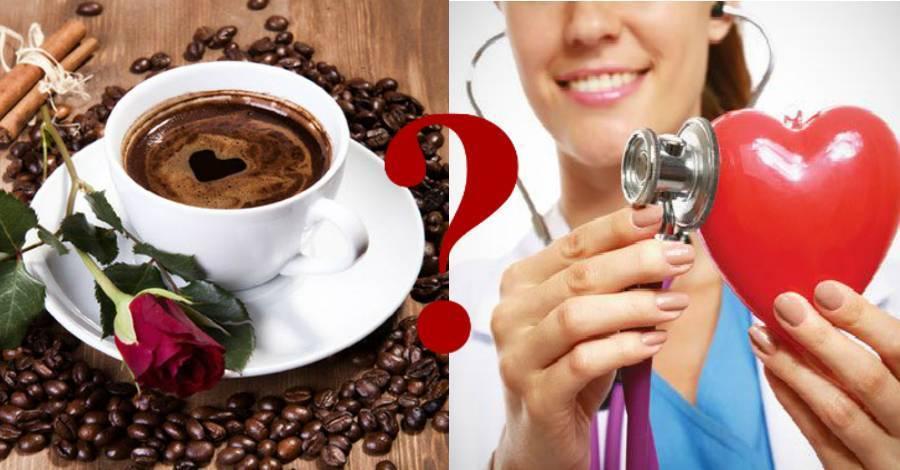 Как кофе может влиять на показатели артериального давления