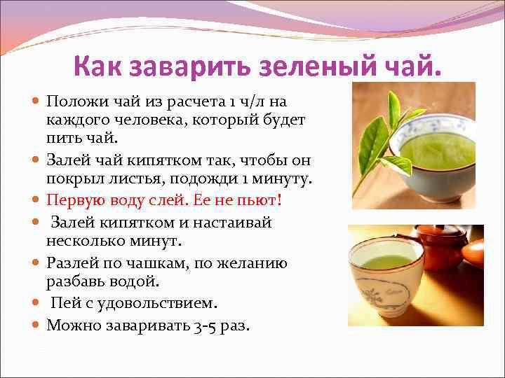 Черный чай - полезные свойства, польза и вред напитка, противопоказания | здорова и красива