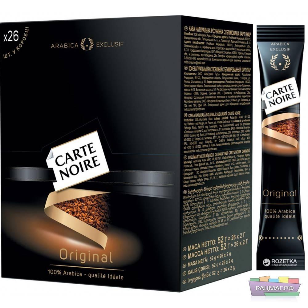 Французский кофейный бренд carte noire