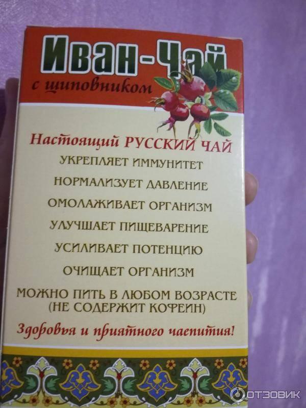 Иван-чай при сахарном диабете 2 типа - способы заваривания и приёма