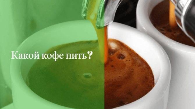 При каких болезнях нельзя пить кофе