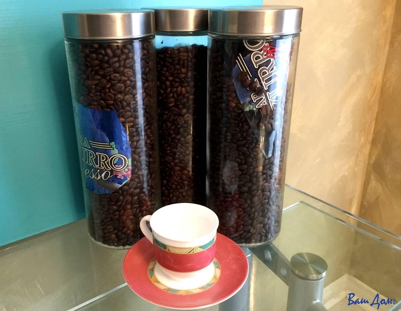 Как хранить молотый кофе в домашних условиях: полезные советы по соблюдению сроков и условий хранения