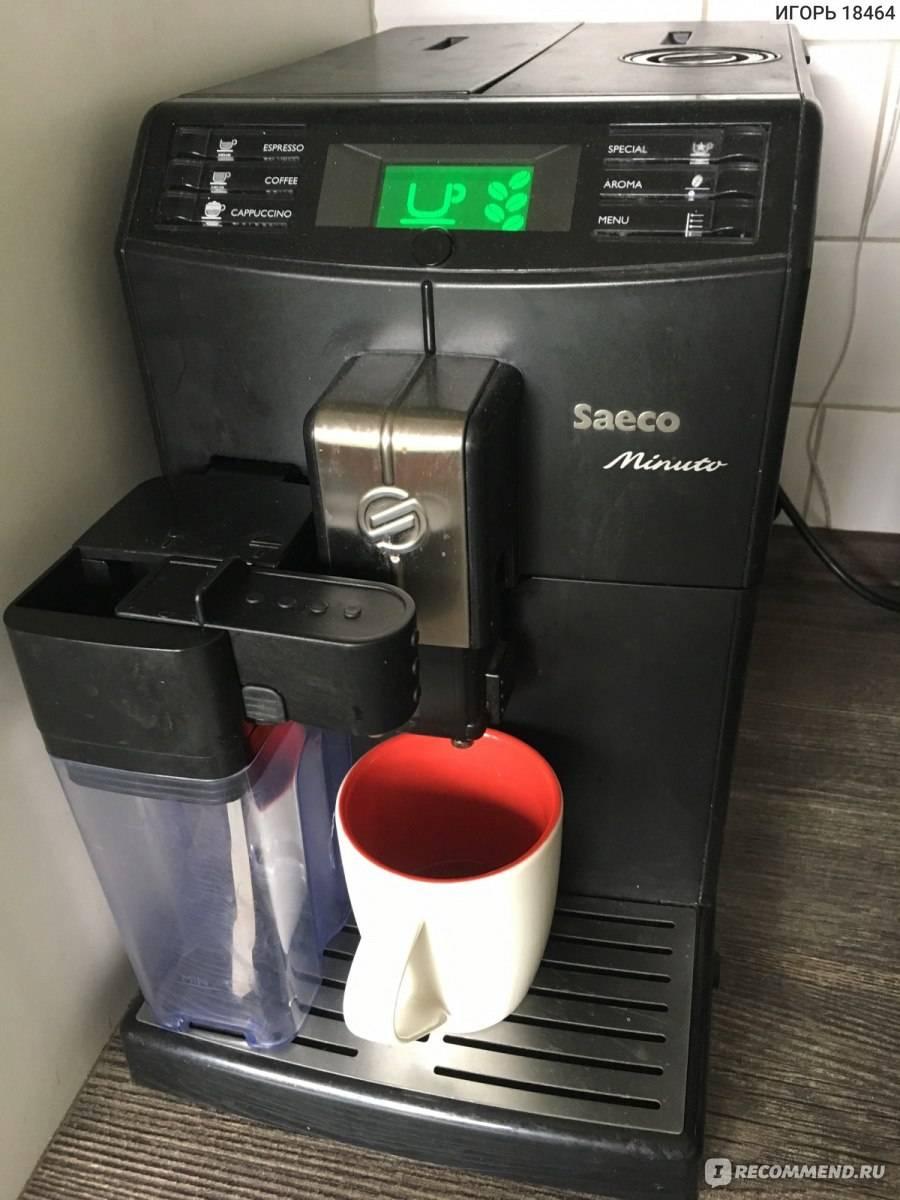 Кофеварки saeco рожкового типа: отзывы :: syl.ru