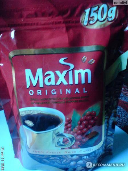 Кофе максим