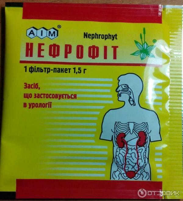 Нефрофит чай при камнях в почках
