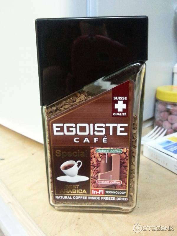 Кофе эгоист: разновидности, история марки, сырье для производства, отзывы