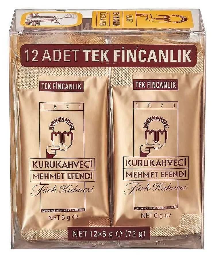 Кофе по-турецки, рецепт приготовления в домашних условиях