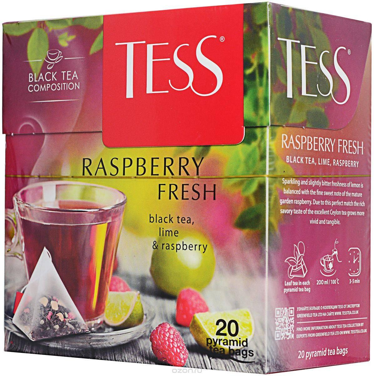 Линейка чая tess — обзор выпускаемых сортов