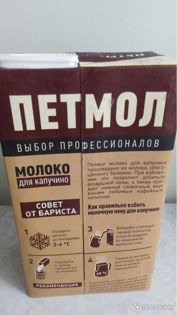 Кофе капучино