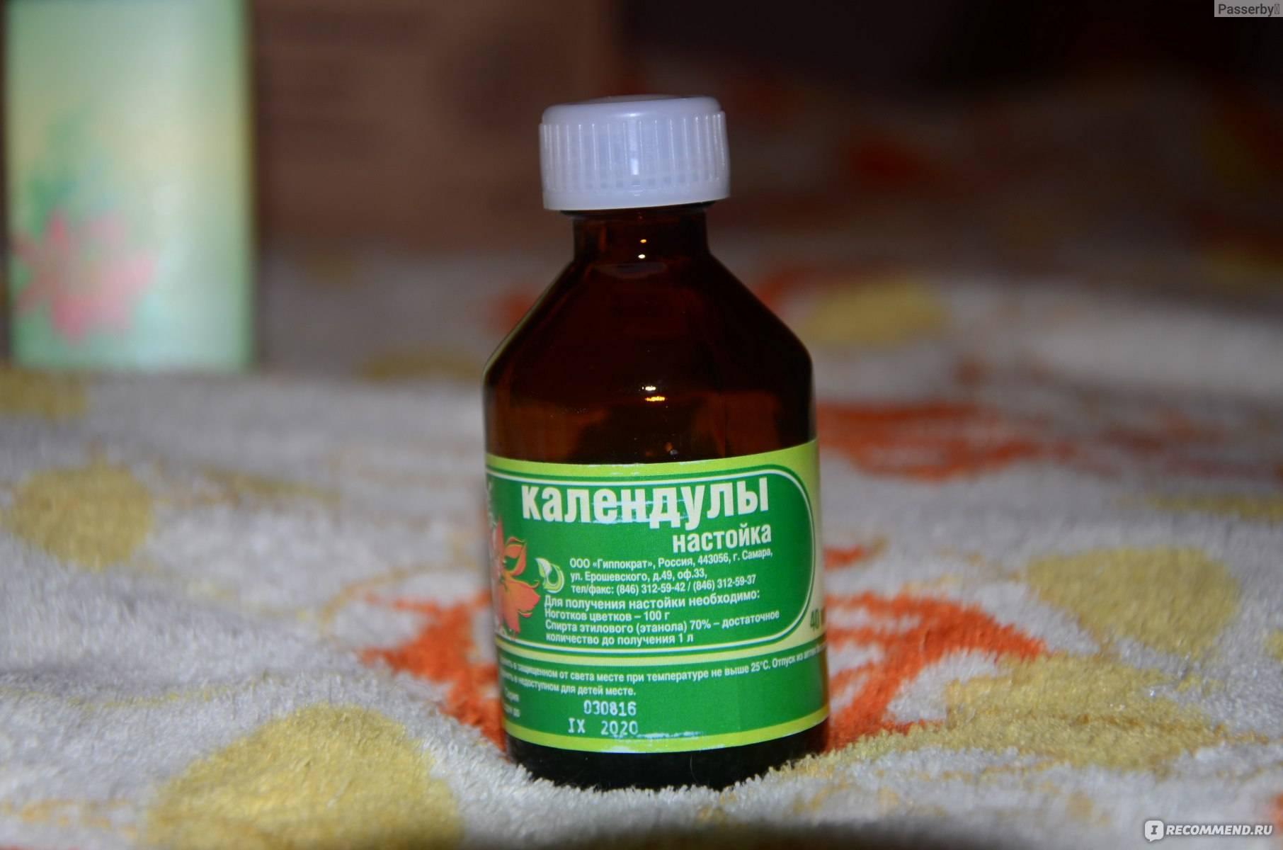 Настойка календулы — всё о растительном препарате