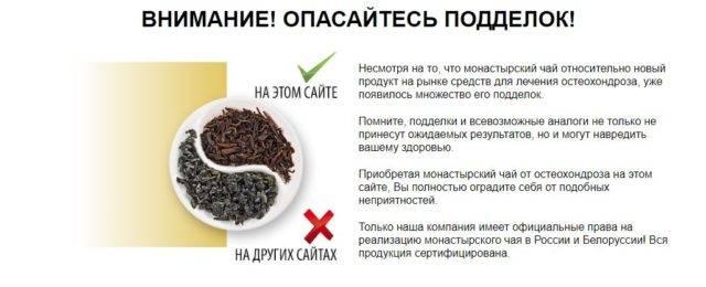 Качество чая: методы определения качественного чая