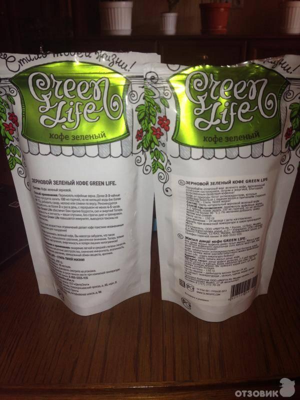 Зеленый кофе для похудения: диета с зеленым кофе, отзывы, цена