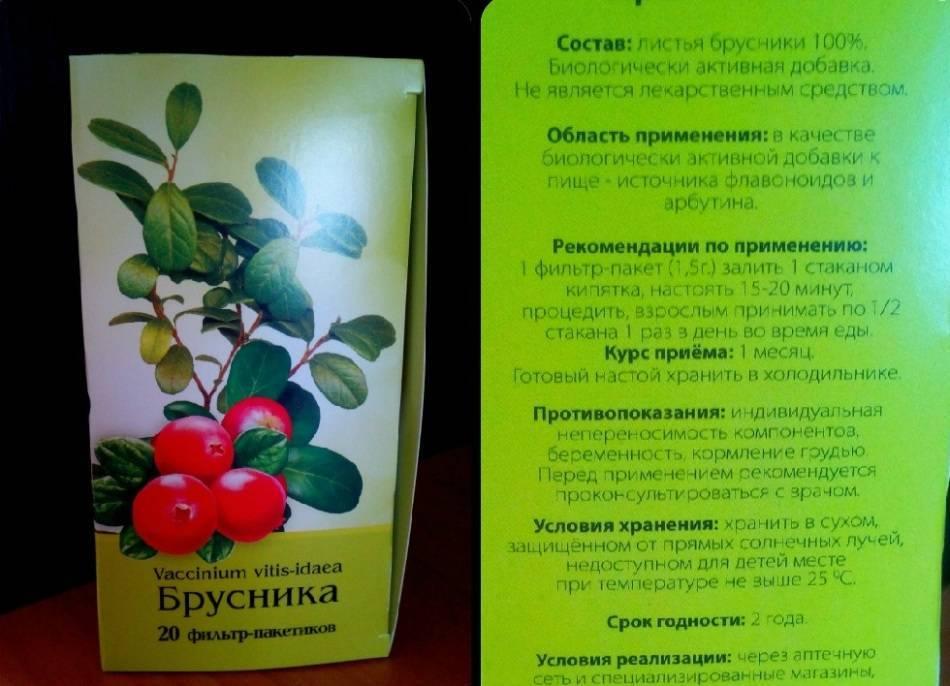 Состав, инструкция по применению и отзывы о чае для почек