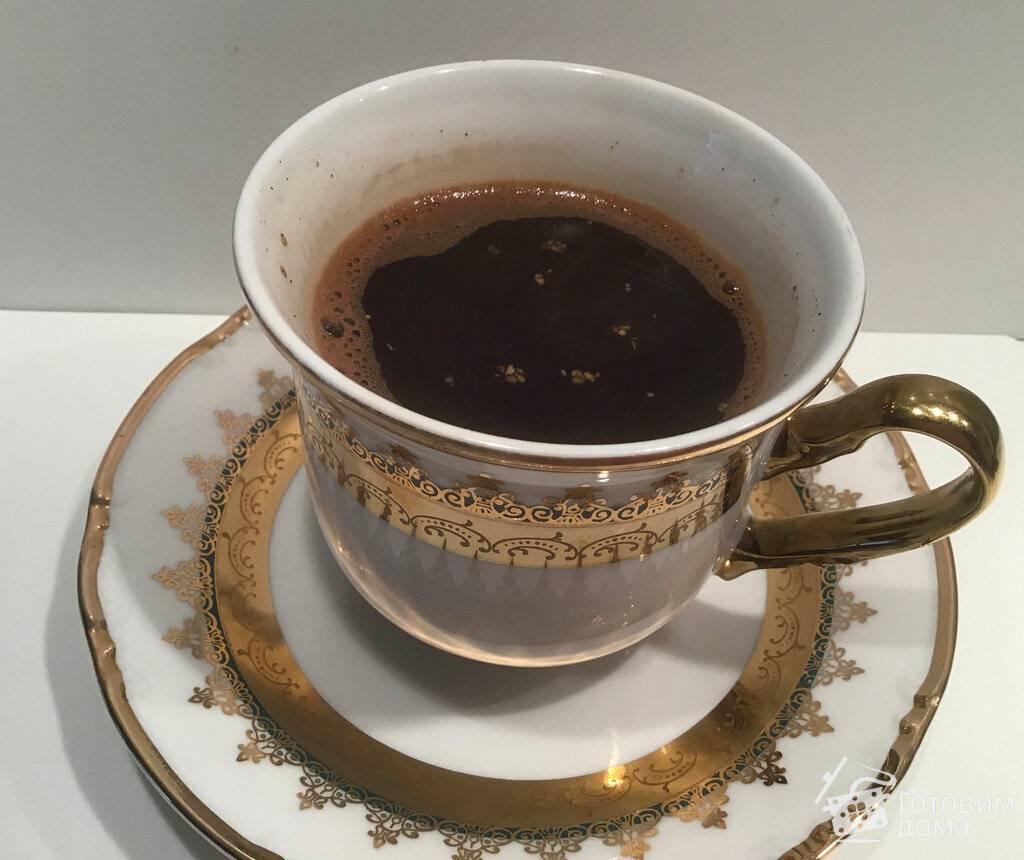Кофе с шафраном - польза, рецепты, как выбрать