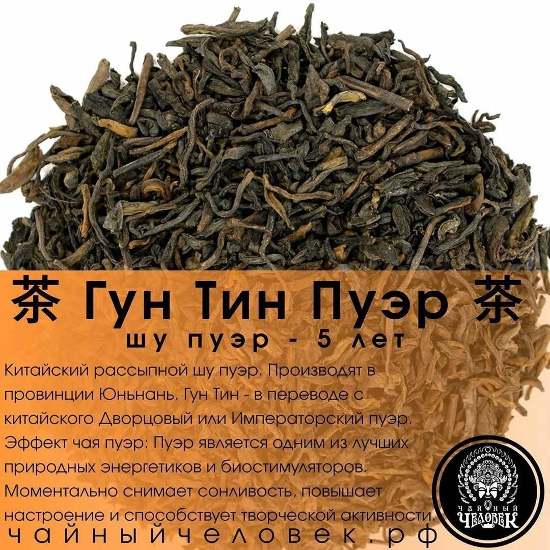 Юньнань пуэр: вся древность китая в вашей чашке
