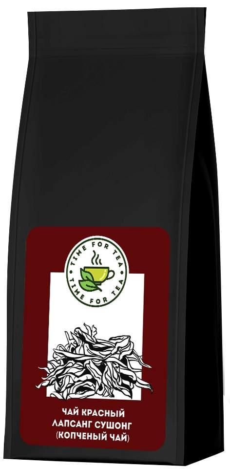 Чай лапсанг сушонг (чжень шань сяо чжун): полезные свойства, описание