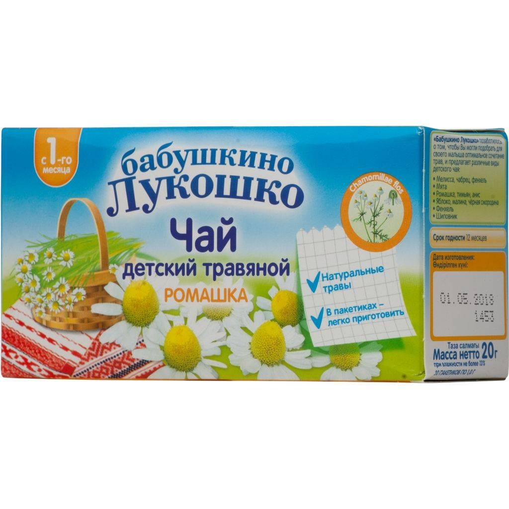 Чаи бабушкино лукошко для детей: отзывы, ассортимент детского чая с ромашкой