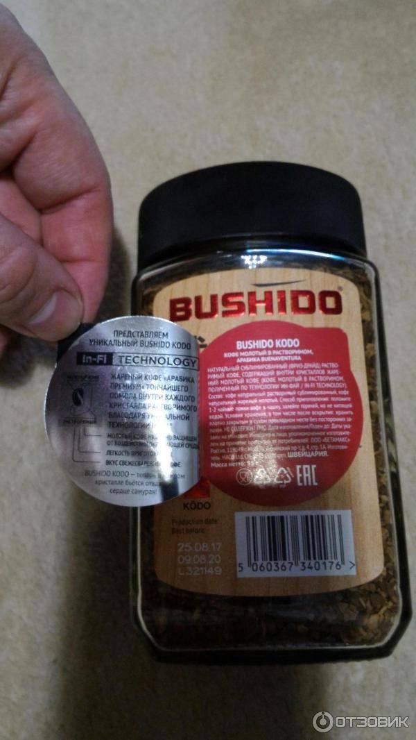Кофе бушидо (bushido): описание, история и виды марки, отзывы покупателей