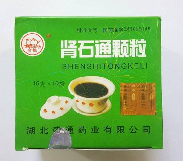 Китайский почечный чай шеншитонг: состав, принцип действия, инструкция, отзывы китайский почечный чай шеншитонг: состав, принцип действия, инструкция, отзывы