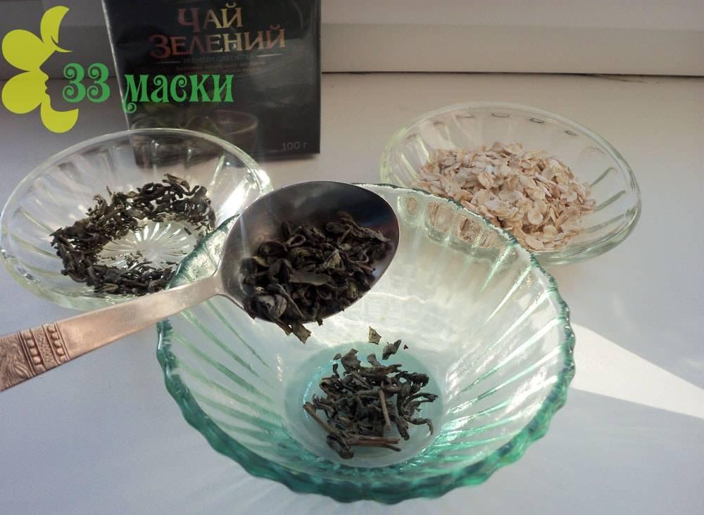 Зеленый чай для волос: ополаскивания и маски
