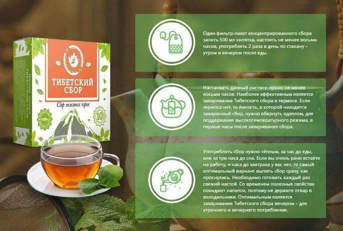 Чай: полезные свойства и разновидности   food and health