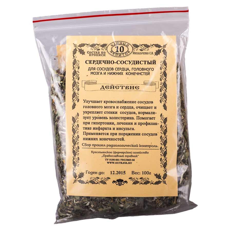Монастырский чай: сердечный чай, состав, полезные свойства