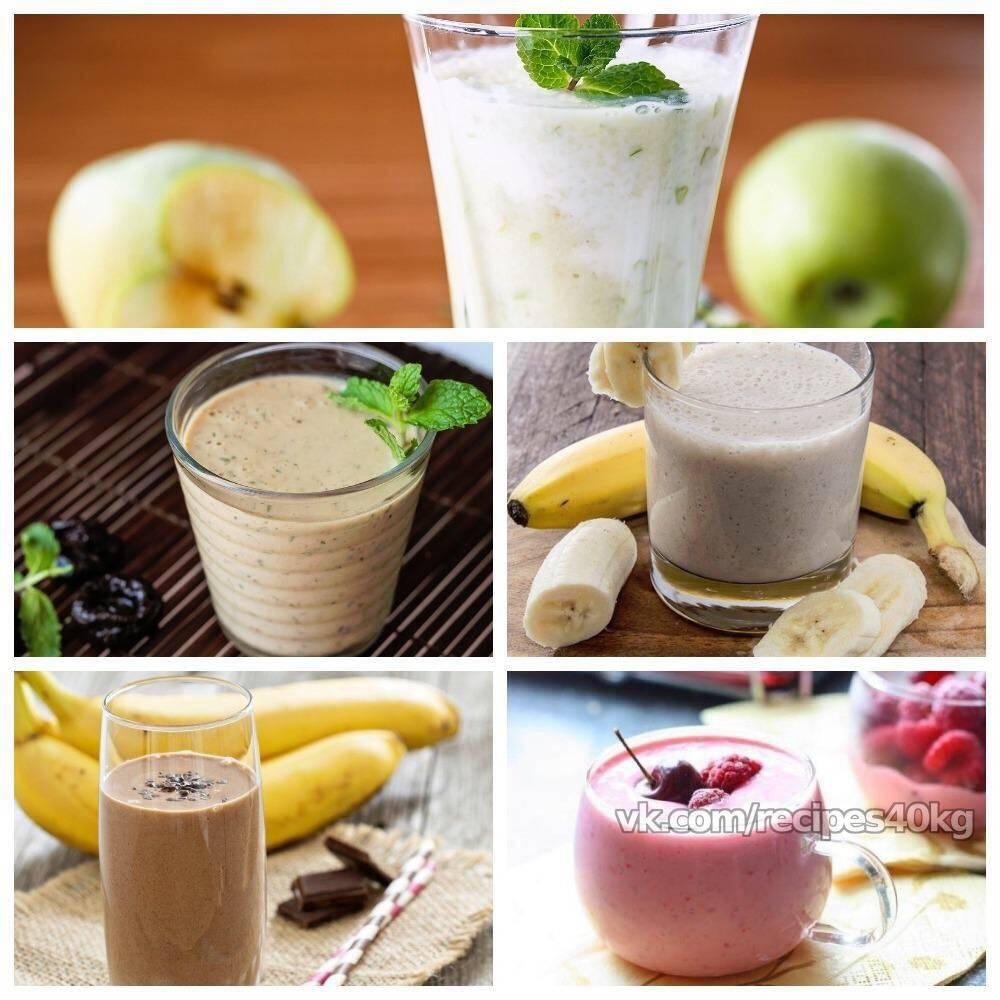 Смузи с кефиром и бананом для похудения и здоровья, рецепты |