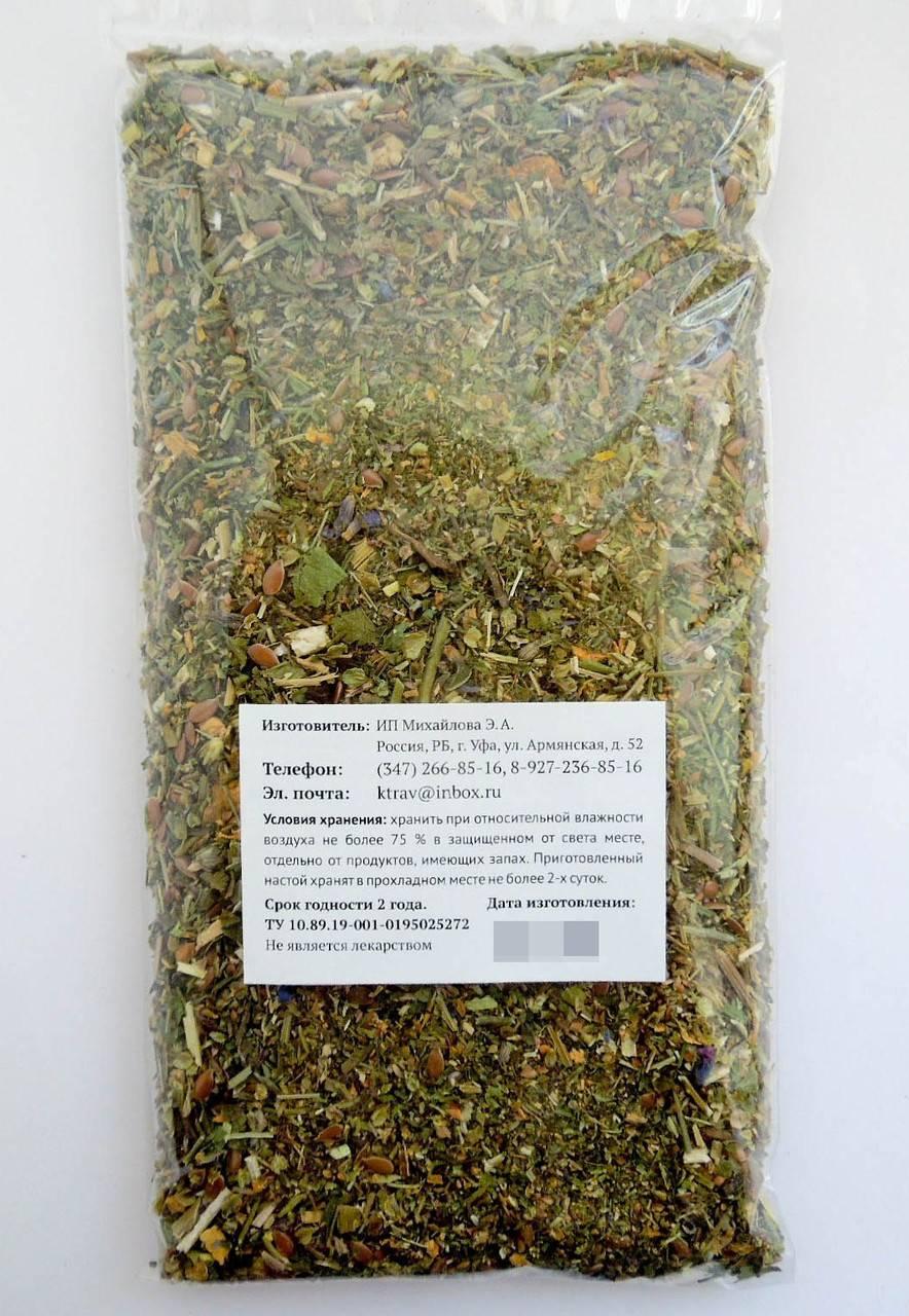Слабительные травы при запорах: особенности применения, эффективные травяные сборы