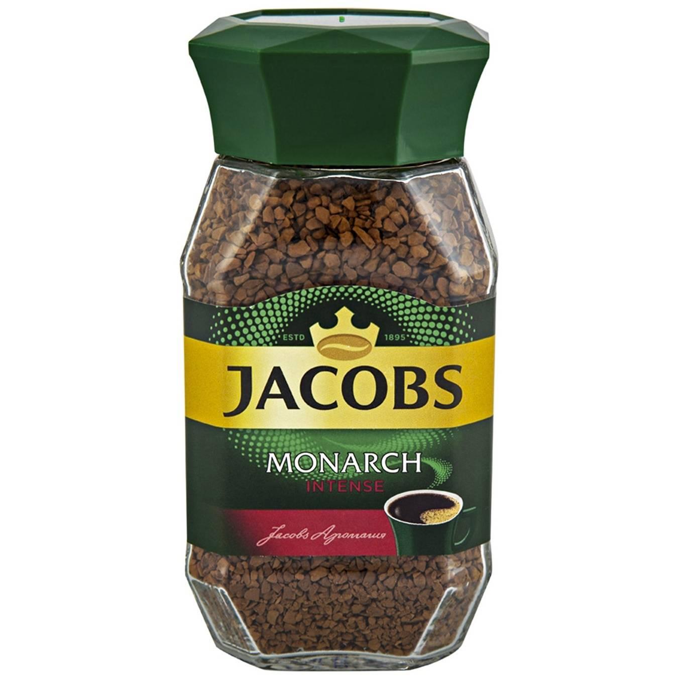 Сорта кофе якобс. кофе jacobs monarch: как отличить подделку от оригинала