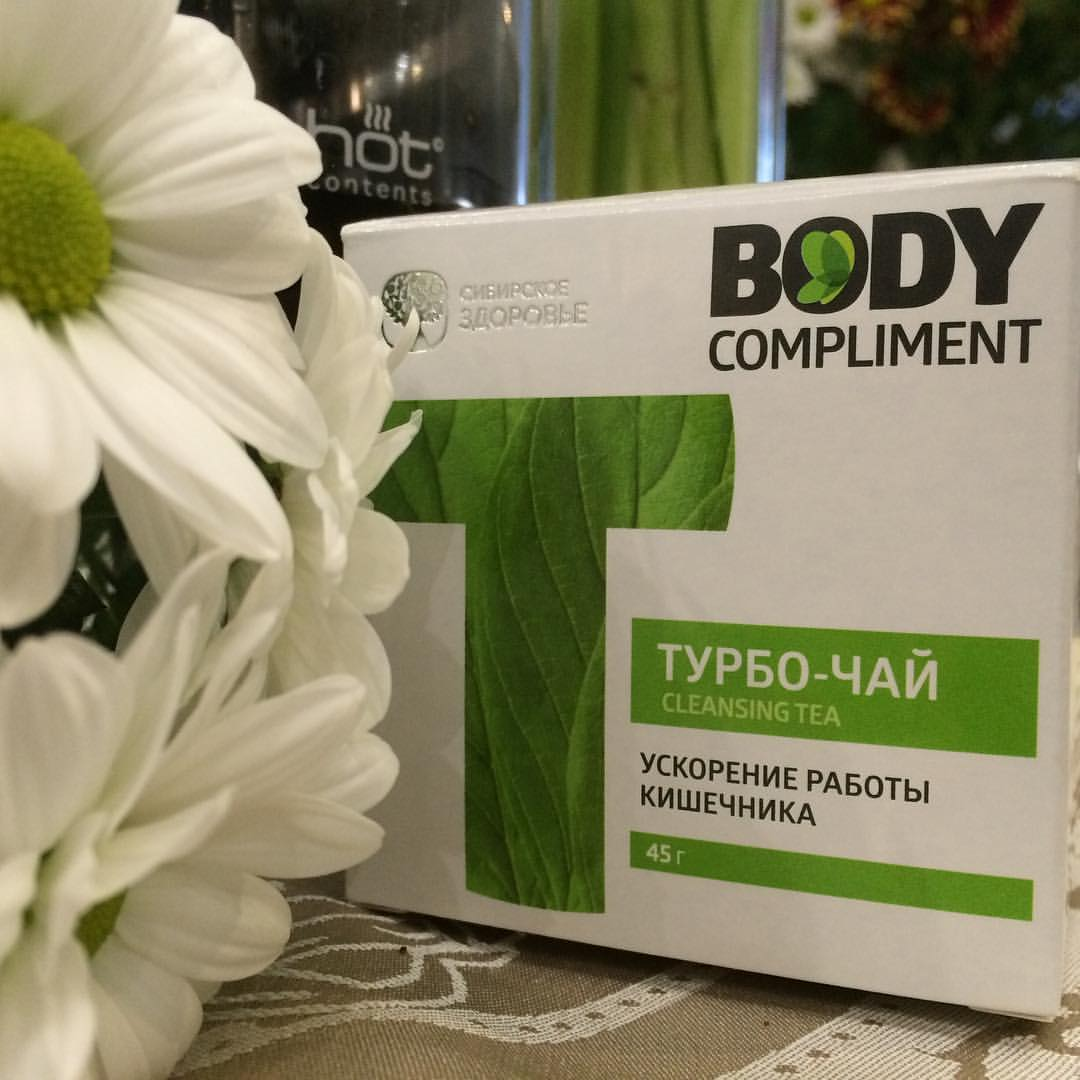 """Напиток чайный """"сибирское здоровье"""" турбо-чай очищающий body compliment"""