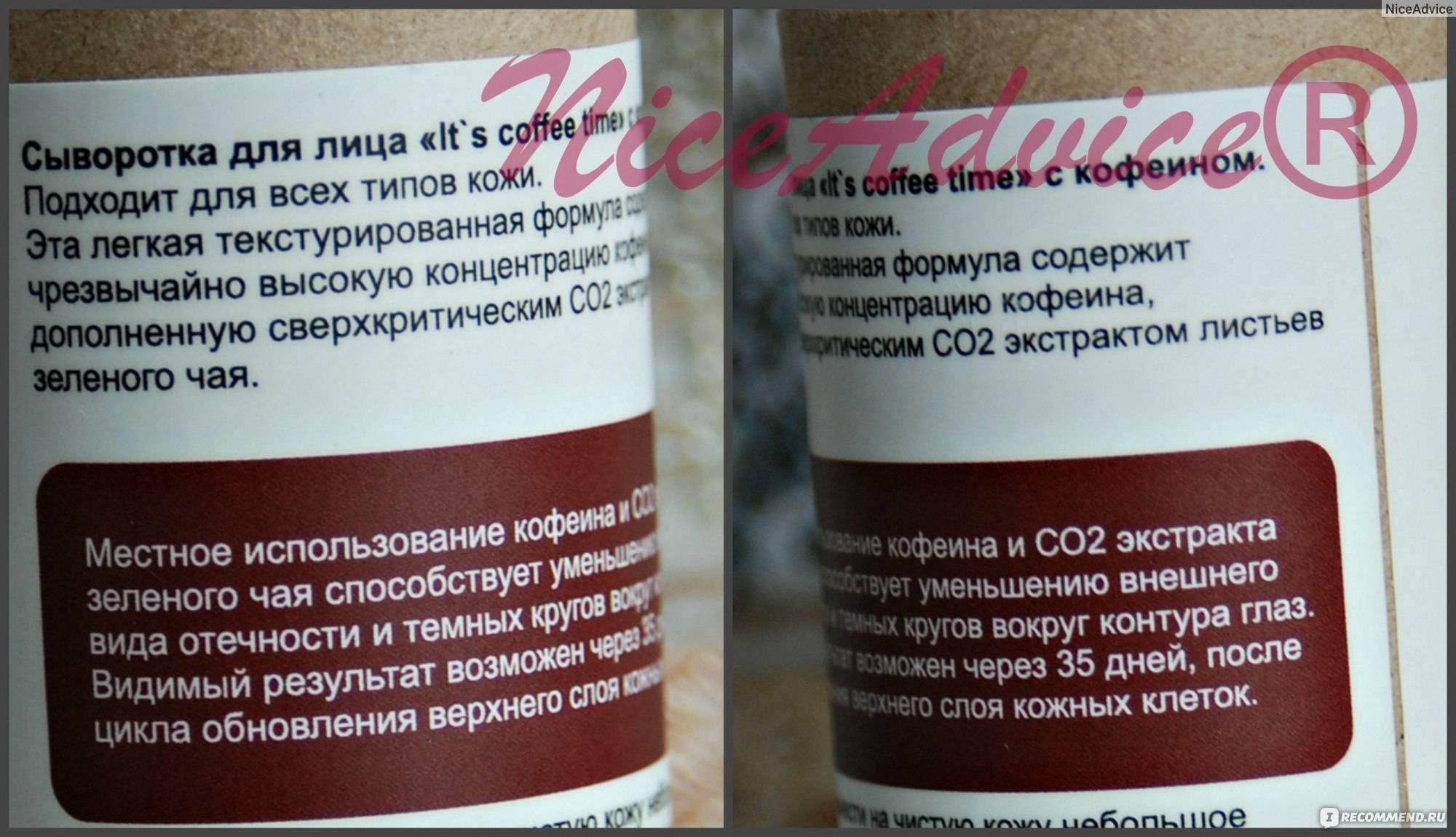 Маска для волос из кофейной гущи: простые рецепты для роста волос