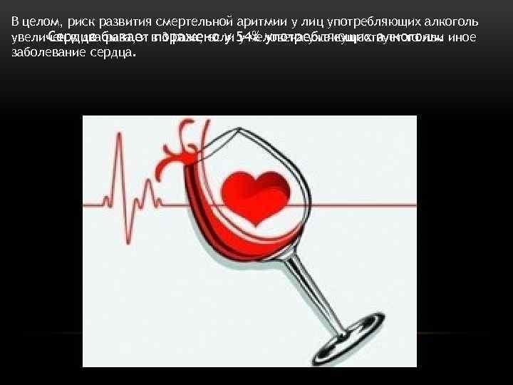 Правила жизни пациентов после операции на открытом сердце (операции коронарного шунтирования) | кардиологический центр в санкт-петербурге