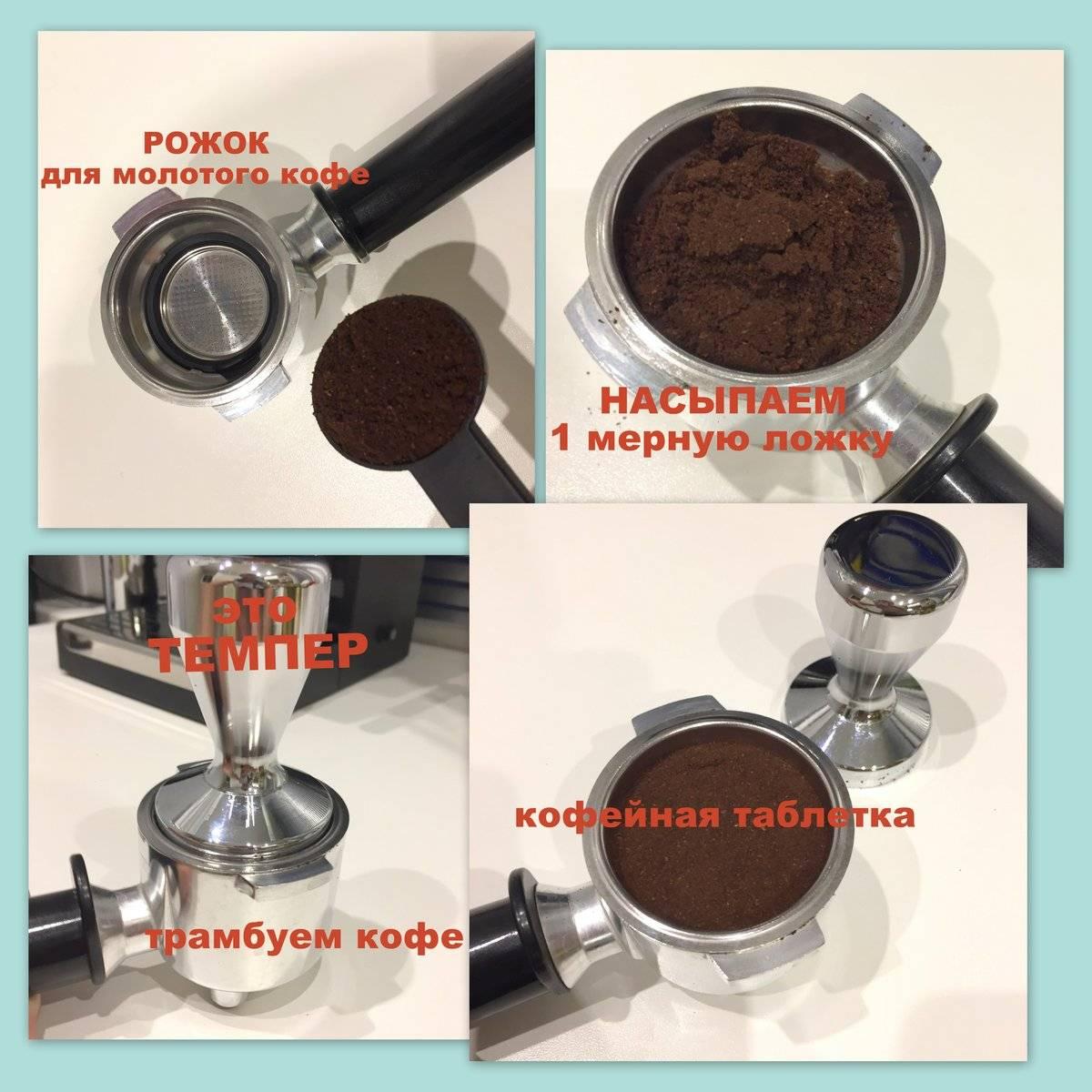Сколько грамм кофе в чайной ложке? | infoeda.com