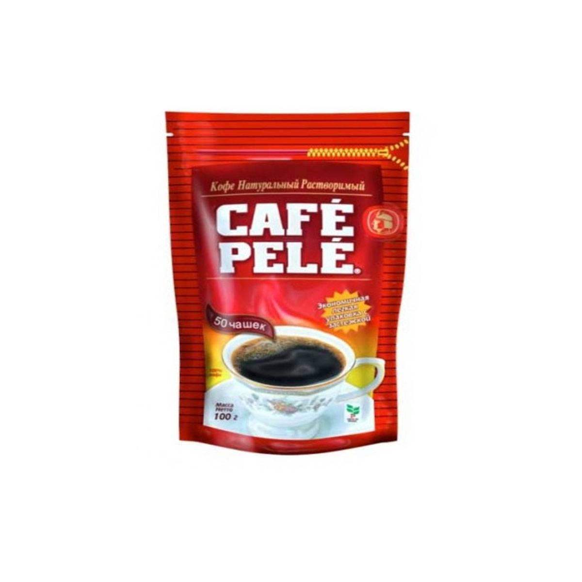 Кофе пеле: история бренда, причины популярности, ассортимент продукции