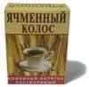 Ячменный кофе - польза и вред для здоровья