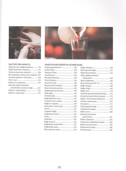 Как сделать вкусный кофе из растворимого (наконец)