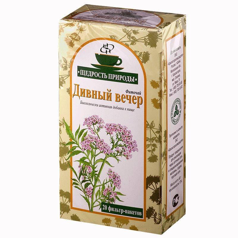 Успокаивающий чай из трав для нервной системы, особенности сборов и противопоказания