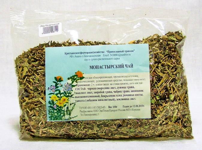 Состав монастырского чая: из чего состоит полезный сбор и как правильно его приготовить и пить