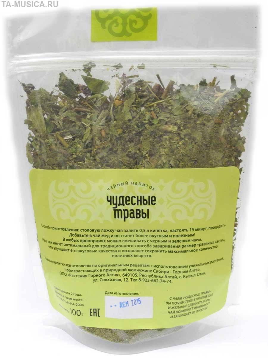 Рецепты вкусного и полезного домашнего чая из трав