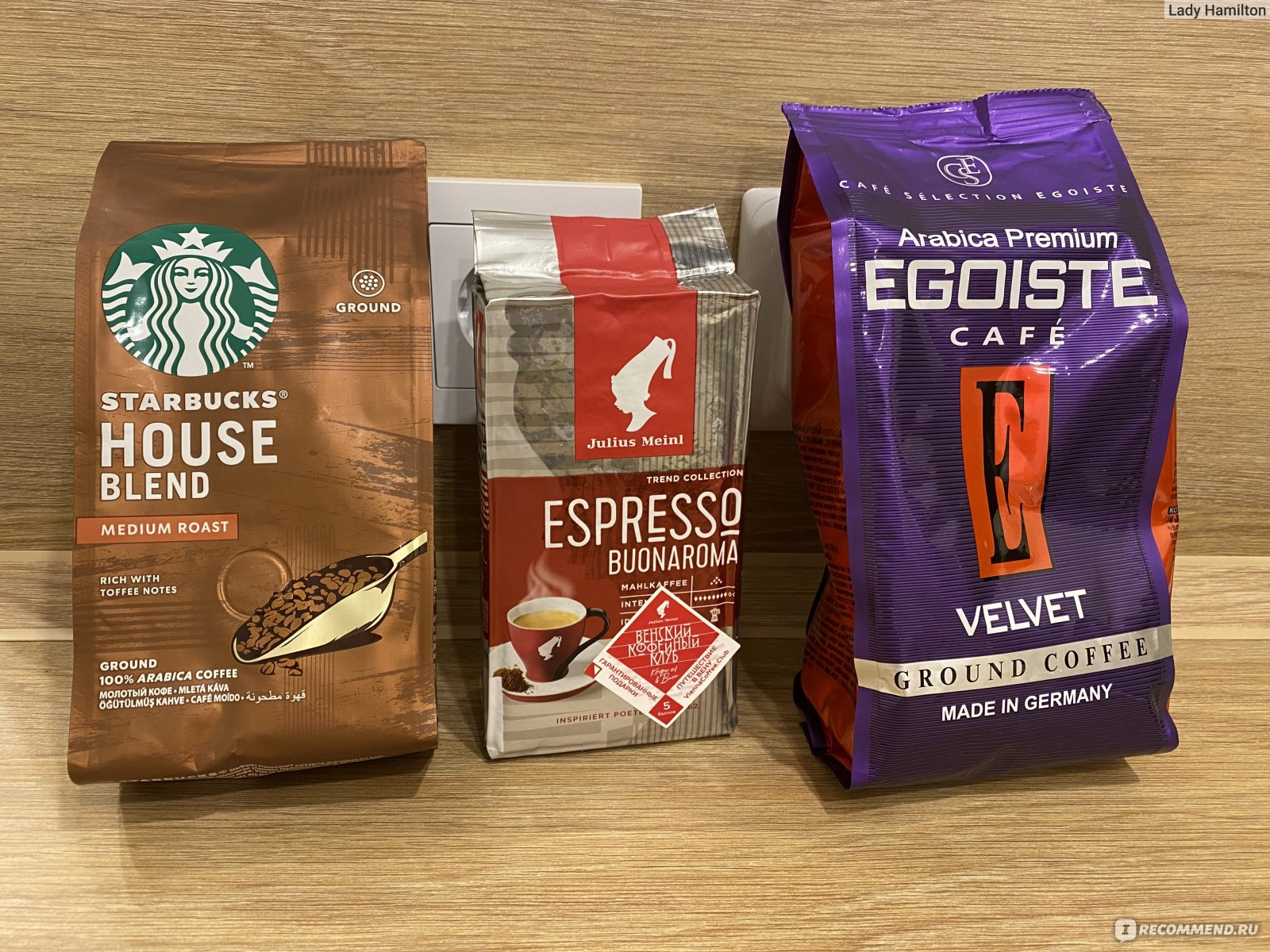 Рейтинг лучшего кофе для кофемашины в зернах