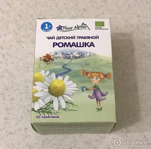 Детские травяные чаи - как давать? - болталка для мамочек малышей до двух лет - страна мам